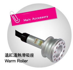 Thermal Shaper Body Beauty Equipment